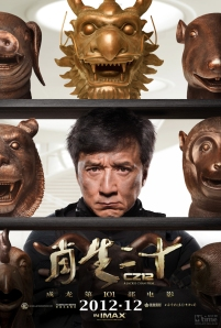 Chinese Zodiac (Emperor Classic Films/Emperor Dragon Movies/Emperor Motion Pictures/Jackie & JJ Productions/Jackie Chan Emperor Movies, 2012)