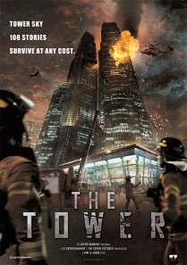 The Tower (CJ Entertainment, 2012)