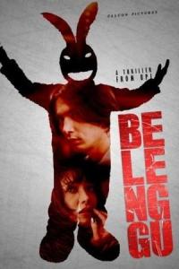 Belenggu (Falcon Pictures, 2013)