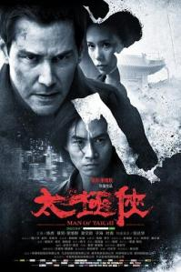 Man of Tai Chi (China Film Group/Company Films/Dalian Wanda Group/Village Roadshow Pictures, 2013)