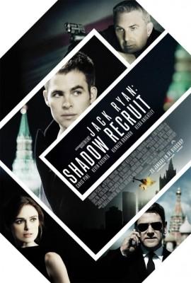 Jack Ryan: Shadow Recruit (Paramount Pictures/Skydance Productions/Mace Neufeld Productions/Di Bonaventura Pictures/Buckaroo Entertainment/Etalon Film/Translux, 2014)