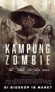 kampung-zombie-poster