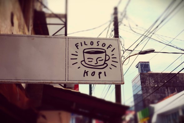 filosofi-kopi-the-movie-header