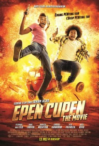 epen-cupen-the-movie-poster