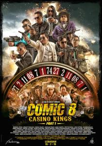 comic-8-casino-kings-part-1-poster