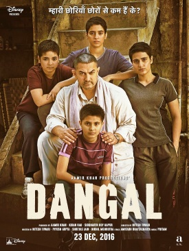 dangal-bollywood-movie-poster