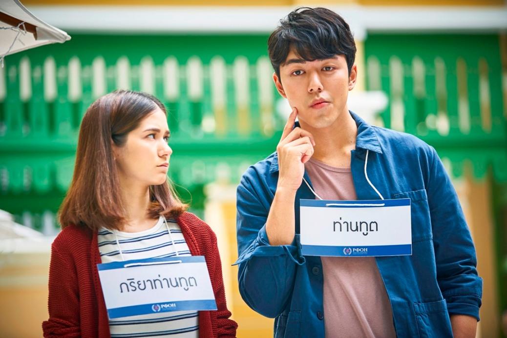 a-gift-thai-movie-header