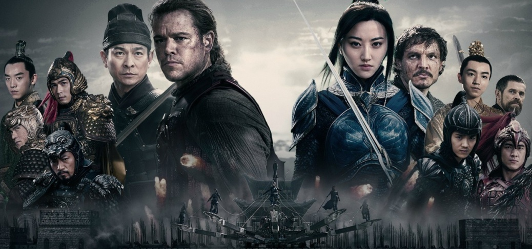 the-great-wall-movie-header