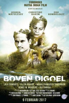 boven-digoel-film-indonesia-movie-poster