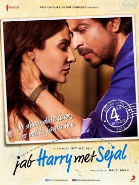 jab-harry-met-sejal-shah-rukh-khan-anushka-sharma-movie-poster