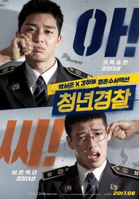 midnight-runners-movie-poster