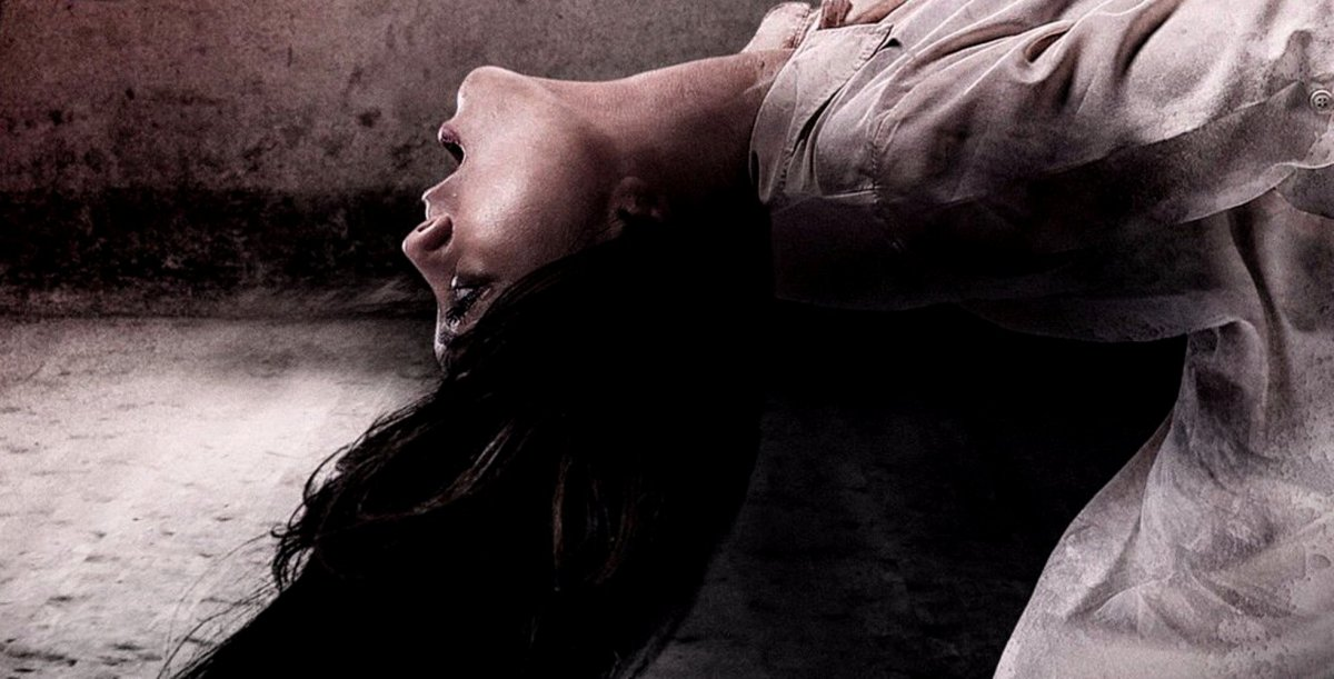Review: Ruqyah: The Exorcism (2017)