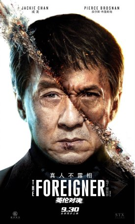 The-Foreigner-Jackie-Chan-movie-poster