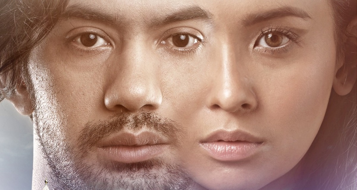 Review: The Gift (2018)