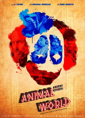 animal-world-chinese-movie-poster