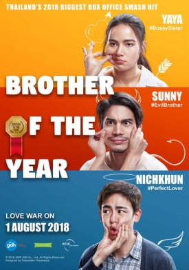 Brother-of-the-Year-Sunny Suwanmethanont-movie-poster