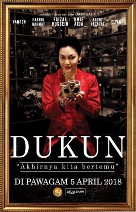 dukun-shaman-film-malaysia-movie-poster