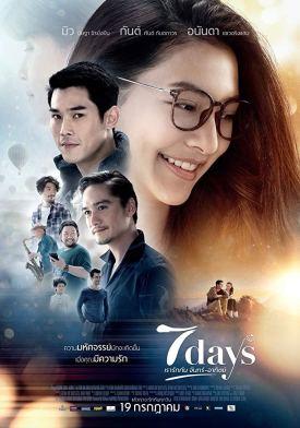 7-days-thai-movie-poster