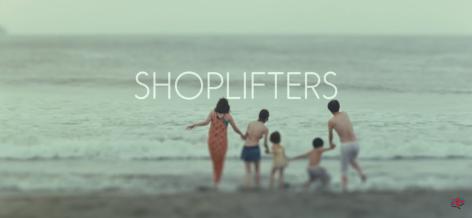 shoplifters-title-header