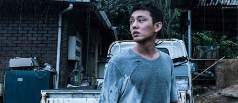 yoo-ah-in-burning-header