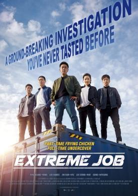 extreme-job-korean-movie-poster