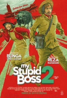 my-stupid-boss-2-reza-rahadian-movie-poster