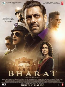 bharat-salman-khan-katrina-kaif-bollywood-movie-poster