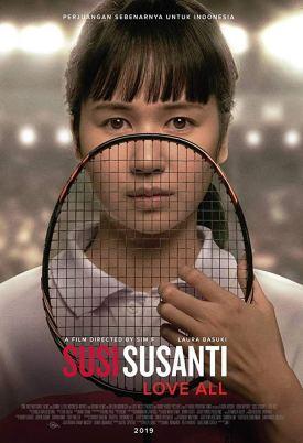 susi-susanti-love-all-film-indonesia-movie-poster
